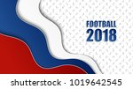 football championship paper cut ...   Shutterstock .eps vector #1019642545