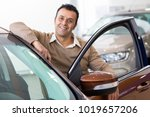 shot of a mature happy handsome ... | Shutterstock . vector #1019657206