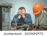 tired and bored computer... | Shutterstock . vector #1019692972