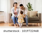 family  parenthood and people... | Shutterstock . vector #1019722468
