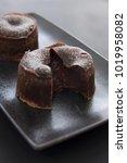 Small photo of Chocolate fondant cake