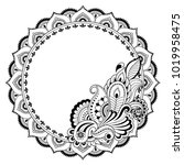 circular pattern in form of... | Shutterstock .eps vector #1019958475