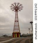 the parachute jump  an... | Shutterstock . vector #1019991142
