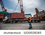 the operation control loading... | Shutterstock . vector #1020028285