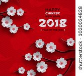 2018 chinese new year poster ... | Shutterstock . vector #1020034828