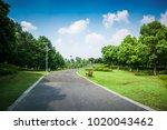 walkway in garden at bangkok... | Shutterstock . vector #1020043462