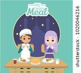 pre dawn meal illustration | Shutterstock .eps vector #1020046216