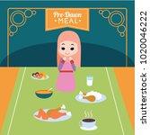 pre dawn meal illustration | Shutterstock .eps vector #1020046222