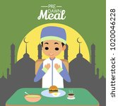 pre dawn meal illustration   Shutterstock .eps vector #1020046228