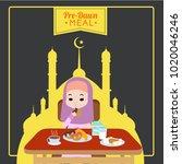 pre dawn meal illustration | Shutterstock .eps vector #1020046246