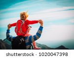 happy father with little... | Shutterstock . vector #1020047398