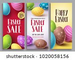 easter sale vector poster set... | Shutterstock .eps vector #1020058156