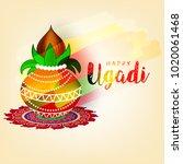 ugadi festival vector... | Shutterstock .eps vector #1020061468
