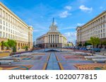 view of the independence square ... | Shutterstock . vector #1020077815