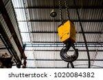 Swivel Chain Hook Of Electric...