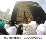 mecca  saudi arabia  april 13... | Shutterstock . vector #1020090022