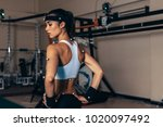 sportswoman with motion capture ... | Shutterstock . vector #1020097492