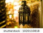 vintage lamp lantern | Shutterstock . vector #1020110818