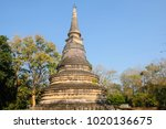 big pagoda in wat umong  chiang ...   Shutterstock . vector #1020136675
