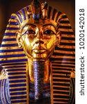 Tutankhamun's Death Mask  Egypt