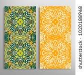 vertical seamless patterns set  ... | Shutterstock .eps vector #1020188968