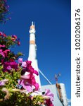 the monument of russian space... | Shutterstock . vector #1020206176