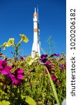 the monument of russian space... | Shutterstock . vector #1020206182