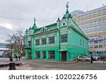 Small photo of EKATERINBURG, RUSSIA - FEBRUARY 5, 2018: Photo of Mansion of the philistine PF Blinov, Weiner, 38
