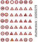 traffic signs | Shutterstock .eps vector #10202275
