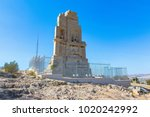 monument philopappos  athens | Shutterstock . vector #1020242992