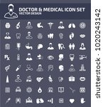 doctor and medical icon set... | Shutterstock .eps vector #1020243142