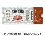 vintage circus ticket ... | Shutterstock .eps vector #1020296725