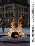 Small photo of Centennial Flame on Parliament Hill Ottawa Canada