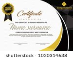 certificate template with... | Shutterstock .eps vector #1020314638