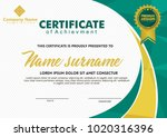 certificate template with... | Shutterstock .eps vector #1020316396