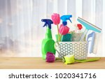 spring cleaning concept with... | Shutterstock . vector #1020341716