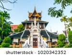buddhist manuscript library and ... | Shutterstock . vector #1020342352