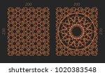 laser cutting set. woodcut... | Shutterstock .eps vector #1020383548