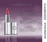 red realistic lipstick tube... | Shutterstock .eps vector #1020385915
