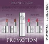 gorgeous lipstick tube set... | Shutterstock .eps vector #1020395008