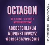 'octagon' vintage retro 3d... | Shutterstock .eps vector #1020409282