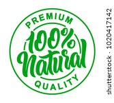 100  natural lettering stamp... | Shutterstock . vector #1020417142
