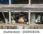 marseille  france   december 4  ... | Shutterstock . vector #1020418156