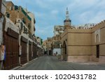 ancient street and mosque in... | Shutterstock . vector #1020431782