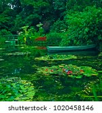 the garden and the japanese... | Shutterstock . vector #1020458146