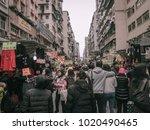 hong kong feb 8 2018 ladies... | Shutterstock . vector #1020490465