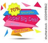 super big deal best prise only... | Shutterstock .eps vector #1020498862
