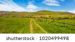panorama of mountainous rural... | Shutterstock . vector #1020499498