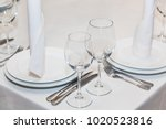 white festive table with... | Shutterstock . vector #1020523816