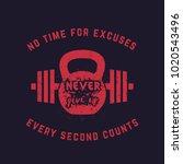 never give up  vintage gym t... | Shutterstock .eps vector #1020543496